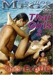 Thai Girls 2 (Oftly Goldwin - Mega Sexline)